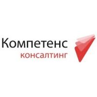 Логотип компании «Компетенс Консалтинг»
