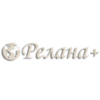 Логотип компании «РеланаПлюс»