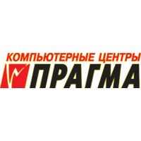Логотип компании «Прагма»