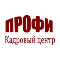 """Логотип компании «Кадровый центр """"ПРОФИ""""»"""