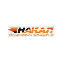 Логотип компании «Накал - Промышленные печи»
