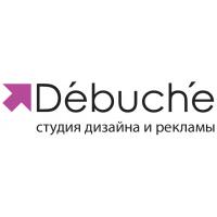 Логотип компании «Debuche»