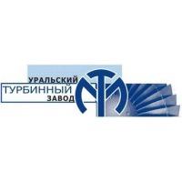 Логотип компании «Уральский турбинный завод»