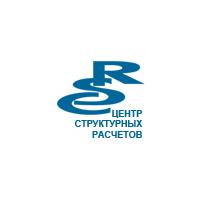 Логотип компании «Центр Структурных Расчетов»