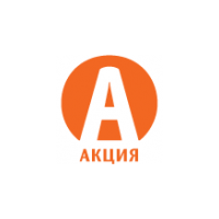 Логотип компании «Акция масс-медиа (газета Акция)»