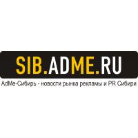 Логотип компании «AdMe-Сибирь»