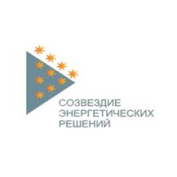 Логотип компании «Созвездие Энергетических Решений»