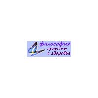 """Логотип компании «""""Философия Красоты и Здоровья"""" - проект о здоровом образе жизни»"""