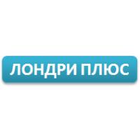 Логотип компании «Лондри Плюс»