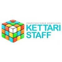 Логотип компании «Кеттари Стафф»