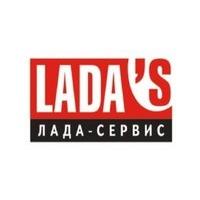 Логотип компании «ЛАДА-СЕРВИС»