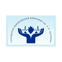 Логотип компании «Городская клиническая больница им. С.П. Боткина»