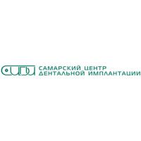 Логотип компании «Самарский центр дентальной имплантации»
