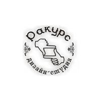 Логотип компании «Дизайн-студия Ракурс»