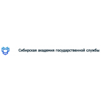 Логотип компании «Сибирская академия государственной службы (СибАГС)»