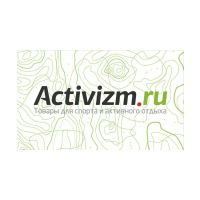 Логотип компании «Активизм.ру»