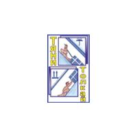 Логотип компании «Тяни-Толкай»