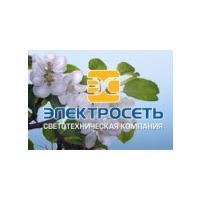 Логотип компании «Электросеть»