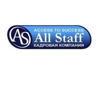 Логотип компании «All Staff»