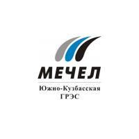 Логотип компании «Южно-Кузбасская ГРЭС»
