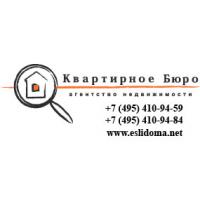 Логотип компании «Квартирное Бюро»