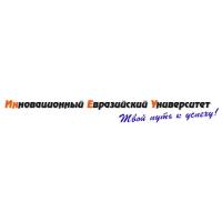 Логотип компании «Инновационный Евразийский Университет (ИнЕУ)»