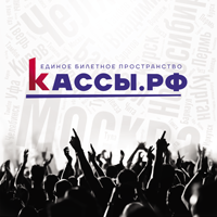 Логотип компании «Городские Зрелищные Кассы»