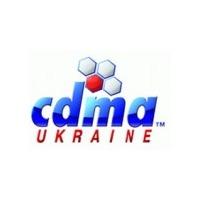 Логотип компании «International Telecommunication Company (ITC)»