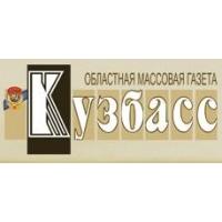 Логотип компании «Газета Кузбасс»