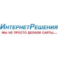 Логотип компании «Интернет Решения»