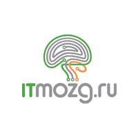 Логотип компании «ITmozg»