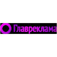 Логотип компании «Главреклама»