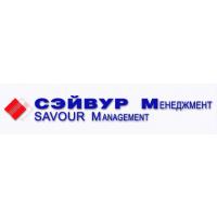 Логотип компании «СЭЙВУР Менеджмент»
