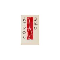Логотип компании «АгросЭко М»