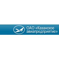 Логотип компании «Казанское авиапредприятие»