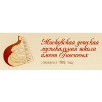 Логотип компании «Московская детская музыкальная школа им.Гнесиных (МДМШ)»