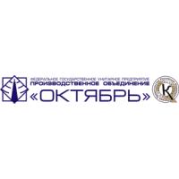 Логотип компании «ПО Октябрь»