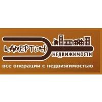 Логотип компании «Камертон Недвижимости»