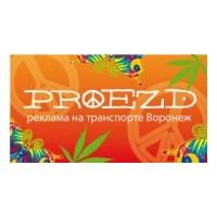 Логотип компании «PROEZD»