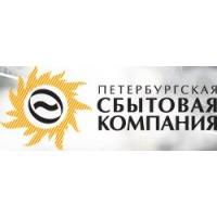 Логотип компании «Петербургская сбытовая компания»