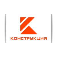 Логотип компании «Конструкция»