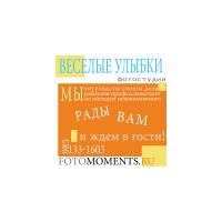 Логотип компании «Фотостудия Веселые улыбки»