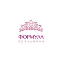 Логотип компании «Формула праздника»