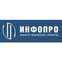 Логотип компании «ИНФОПРО»