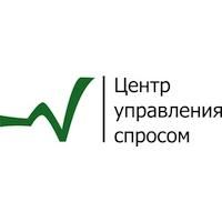 Логотип компании «Центр управления спросом»