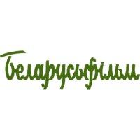 Логотип компании «Беларусьфильм»