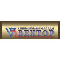 Логотип компании «Вектор 46»