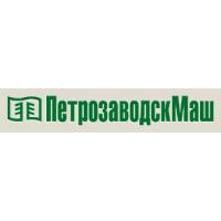Логотип компании «Петрозаводскмаш»