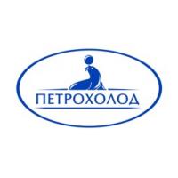 Логотип компании «Петрохолод»