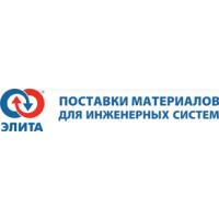 Логотип компании «Элита»
